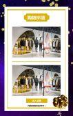 卓·DESIGN/高端紫金双十二促销通用电商微商线下实体店服饰鞋包美甲美业养生SPA健康医疗健身纤体