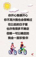 七夕情人节告白贺卡七夕贺卡情侣甜蜜浪漫爱情纪念册相册
