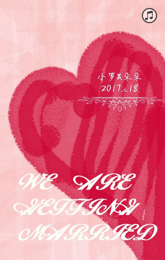 粉色系浪漫婚礼邀请函