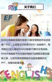 幼儿儿童英语培训班英语辅导暑假寒假英语培训暑期招生