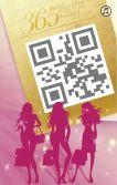 3.8妇女节春季新品 换季上新宣传 电商促销 活动开展