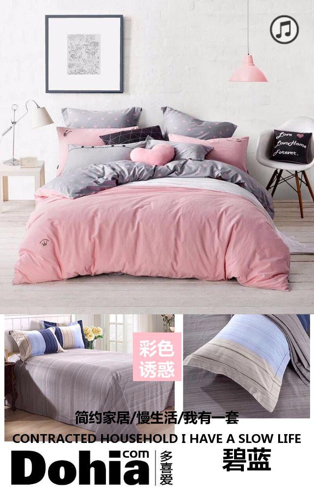 浪漫温馨床上用品模板