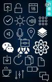 20页高端科技企业模板