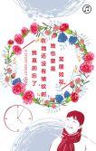 母亲节贺卡之康乃馨花圃