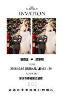 简约婚礼邀请函黑白杂志风清新梨花白婚礼邀请函请柬