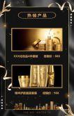 高端黑金315品牌促销品牌宣传H5模板