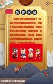 2019新春祝福贺卡企业春节祝福贺卡