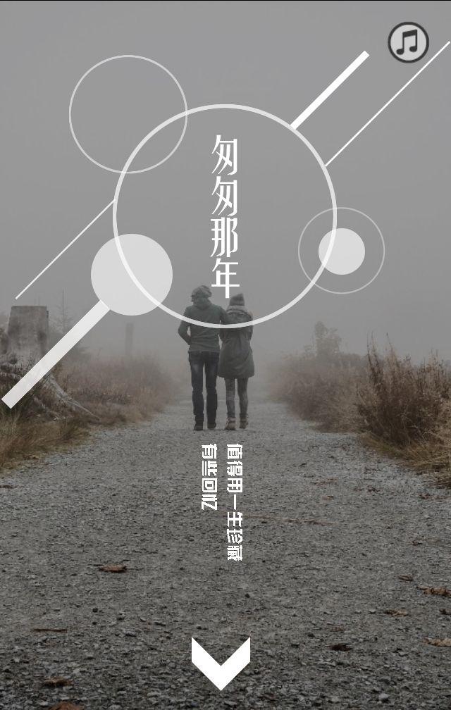 青春纪念册/爱情/友情