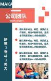 企业画册商务风企业通用宣传画册H5模板