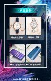 高端大气唯美企业宣传企业文化产品介绍宣传H5模板