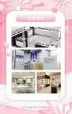 38女神节节日促销宣传女王节商家促销H5模板