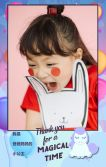 可爱粉红独角兽宝宝百日宴邀请函宝宝100天邀请函生日邀请函