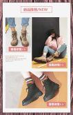 时尚简约秋冬女鞋新品双十一促销模板/时尚清新秋冬女鞋促销模板/双十一鞋子促销模板