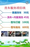 MAKA汽车服务有限公司