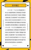 黑黄动感时尚MG动画风格新店开业模板