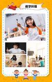 暑期暑假艺术班培训班辅导班招生