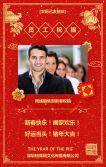 2019春节新年猪年新年好中国风大红色喜庆企业新年祝福春节贺卡拜年贺卡
