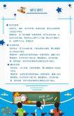 ★寒假辅导班/培训班/辅导班/招生宣传/数学/考前辅导/兴趣班/作业辅导/英语