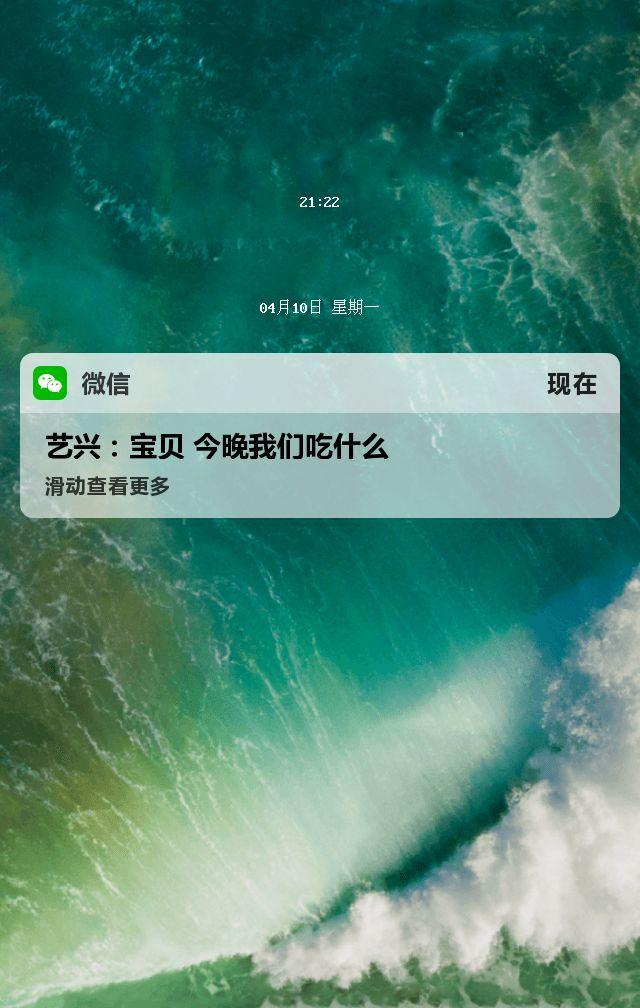 张艺兴聊天记录泄露 疑似恋情曝光