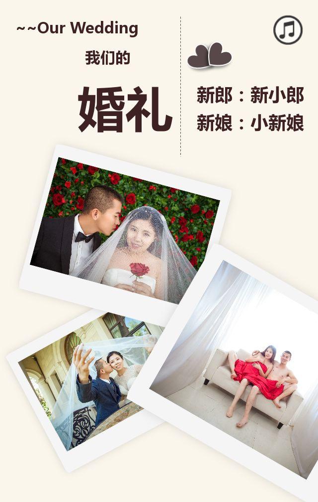 纪念式婚礼邀请函!