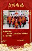 中国红恭贺新春猪年通用祝福贺卡模板