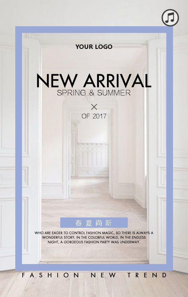 时尚实用春夏新品促销