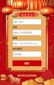 2019猪年新春祝福春节祝福贺卡企业春节招聘