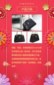 年货节年货盛典年终促销春节活动商家促销