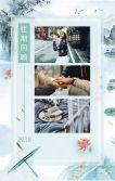 烟雨水墨邀请函/淡雅典雅温和/适用于中国风古风类会议/年会展会产品发布会峰会