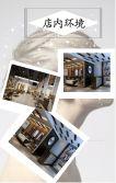 美容美发/时尚美容美发沙龙 理发店 发廊开业