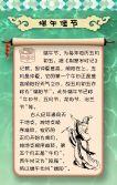 端午节粽子促销模板