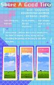 旅行日记摄影旅行通用模板