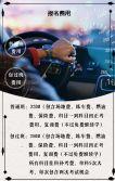时尚清新驾校招生宣传H5