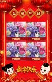 2019春节新年猪年中国风拜年贺卡企业拜年贺卡个人拜年贺卡春节贺卡