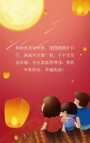 中秋祝福贺卡中秋节祝福贺卡小清新卡通手绘温馨中秋团圆贺卡