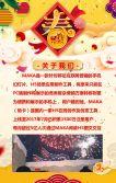 2019春节祝福贺卡新春祝福贺卡大拜年贺卡