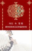 婚礼请柬/邀请函/婚纱照片合集/中国风/红色系