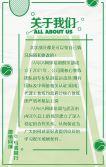 网球俱乐部培训   绿色系扁平网球培训招生  网球夏令营招生  高端培训招生  俱乐部入会  创意培