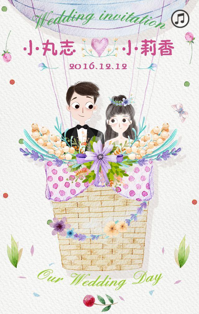 热气球之恋之婚礼邀请函