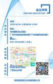 简约蓝色科技互联网峰会论坛新产品发布会会议邀请函企业宣传H5