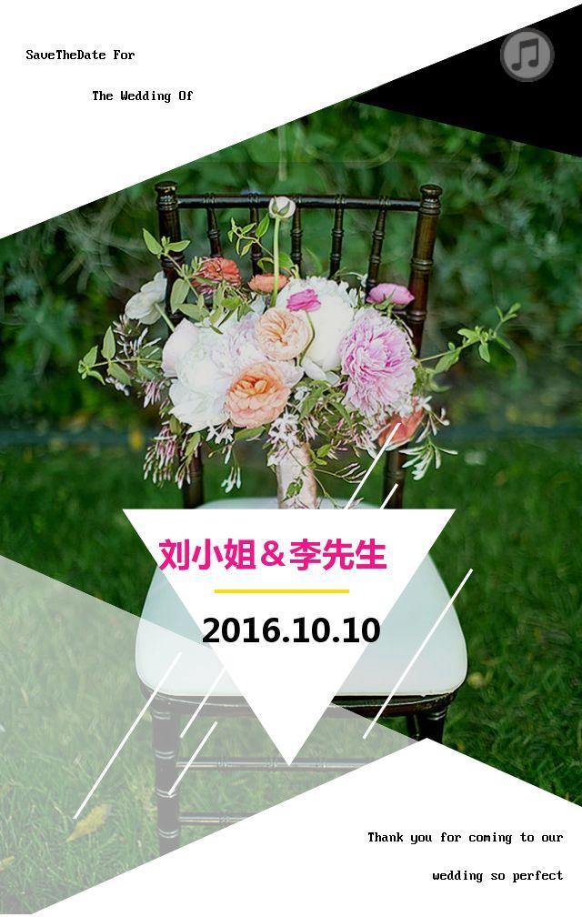 绿野仙踪 森系婚礼请柬