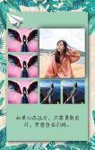 旅行相册/旅行日记