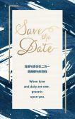 520蓝色水墨浪漫婚礼请柬H5