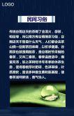 谷雨节气清新高端行业通用商场店铺微商宣传H5