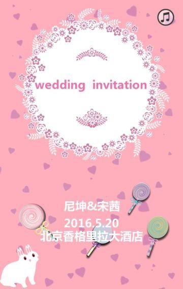 韩式甜美清新婚礼邀请函