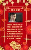 2019春节通用贺卡中国红高端大气公司企业个人新年拜年祝福宣传推广