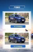 时尚酷炫企业汽车宣传介绍产品促销推广销售展销活动