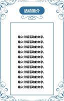 xxx公司邀请函