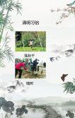 清明节企业宣传简约淡雅水墨风