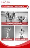 高端红色经典企业宣传画册/企业邀请函/企业招聘招商/企业介绍文化商务简约通用H5